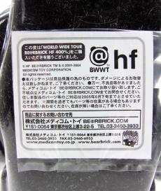 hf400-bear-17.jpg