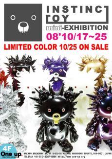 inc-exhibition-oneup-new-fi.jpg