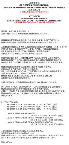 kaws-jintai-bear.jpg