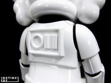 kawstrooper-24.jpg
