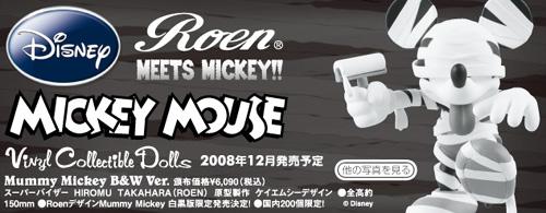 m_mickey.jpg