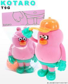 newkotaro-pinkflo-image.jpg