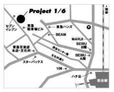 project1-6.jpg