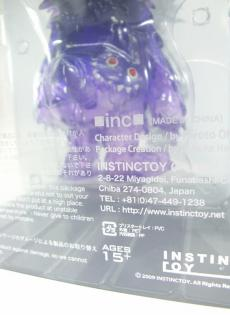 purple-inc-box-05.jpg