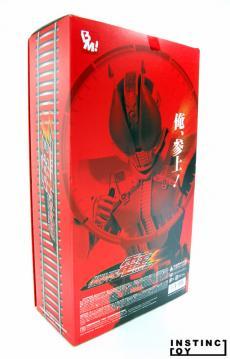 rah-denou-box5.jpg