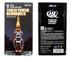 tokyotowar-bear-02.jpg
