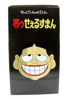 vcd-moguro-fukuzou-04.jpg