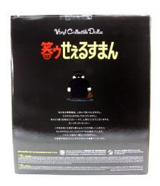 vcd-moguro-fukuzou-05.jpg