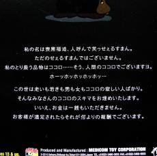 vcd-moguro-fukuzou-06.jpg