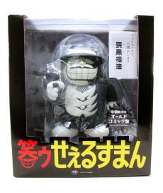 vcd-moguro-fukuzou-20.jpg