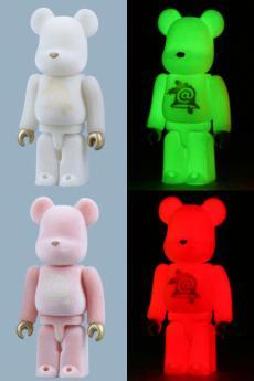 xmas2008-glowimage.jpg