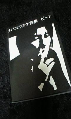 20081124195730