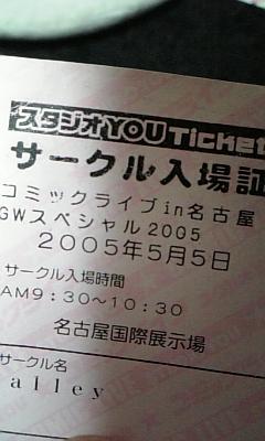 20090129195459