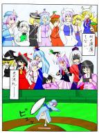妖々夢vs永夜抄