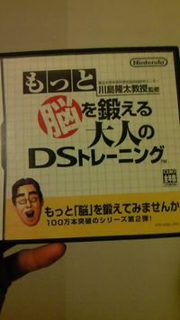 DS2dfg.jpg