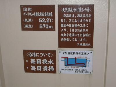 P1040409.jpg