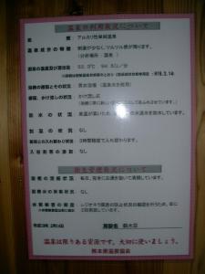 P1060659.jpg