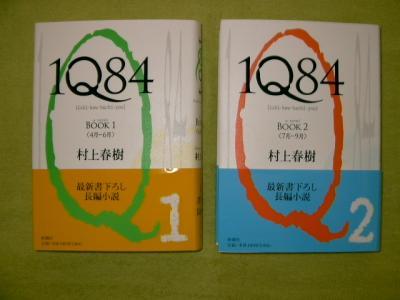 P1080733.jpg