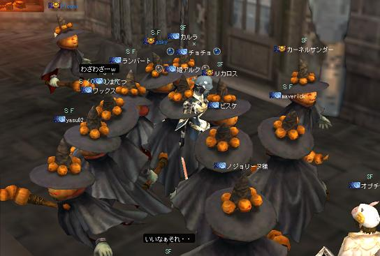 チョチョさんとかぼちゃ