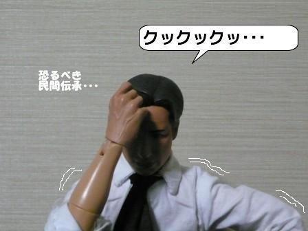 e2x.jpg