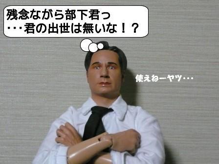 e3x.jpg