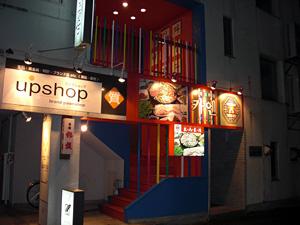 韓国料理 コリアンキッチン KAEN(カエン)