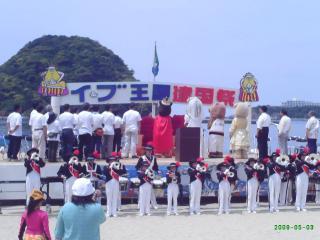 イノブータン王国建国祭1