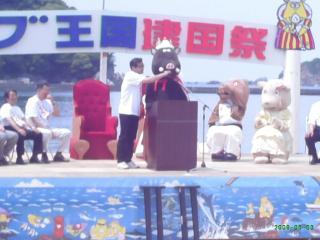 イノブータン王国建国祭2