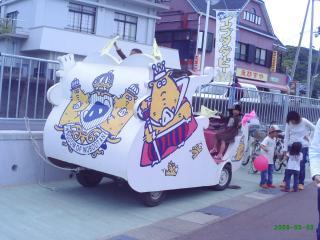 イノブータン王国建国祭3