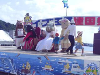 イノブータン王国建国祭5