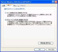 usb memory setting 1