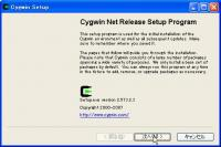 cygwin install 01