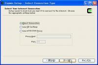 cygwin install 05