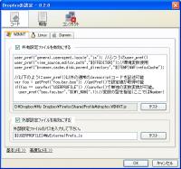 dropfox code