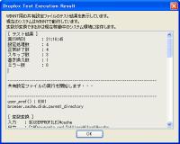 dropfox test