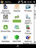 BGP100 Install screen 6