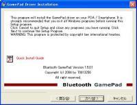 BGP100 Install 01