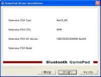 BGP100 Install 04