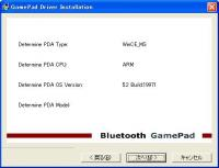 BGP100 Install 05