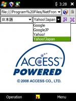 NetFront search with Yahoo!Japan