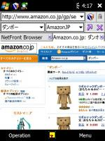 NetFront search with amazon result