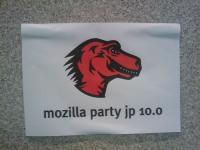 Mozilla Party JP 10.0 entrance 1