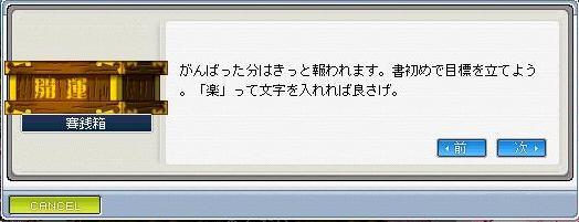 070102002.jpg