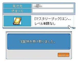 0808240002.jpg