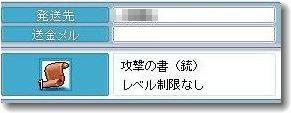 0808280003.jpg