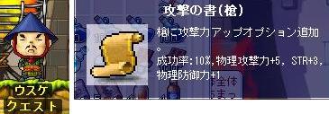 0809120004.jpg