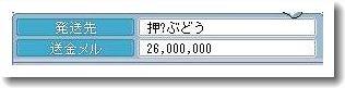 0809190001.jpg