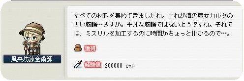 0809270010.jpg