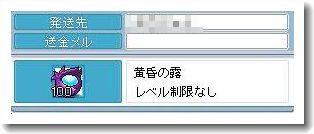 0810050003.jpg