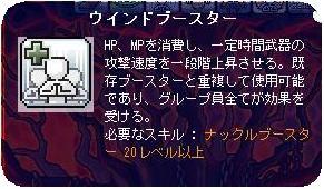 0810070001.jpg